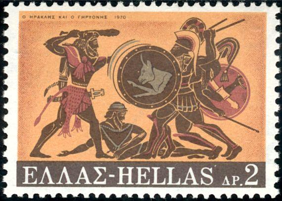 http://www.pascua.de/antike/mythos/helden/herakles/jpg/k-200.jpg