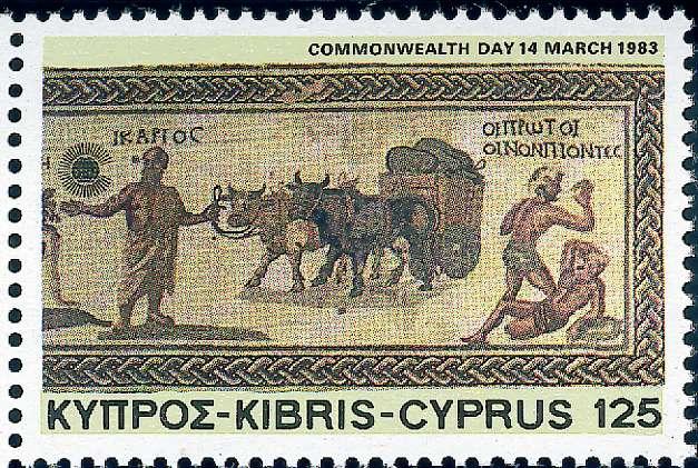 ganymed sage griechisch